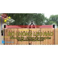 Bộ báo trộm chống leo hàng rào bằng tia laze ABT-150KAS 150 mét, tiếng hú lớn