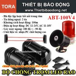 Bộ báo trộm chống leo hàng rào bằng tia laze ABT-100V4